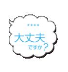 スケジュール調整用(丁寧語)(個別スタンプ:29)