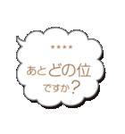 スケジュール調整用(丁寧語)(個別スタンプ:35)
