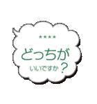 スケジュール調整用(丁寧語)(個別スタンプ:36)