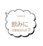 スケジュール調整用(丁寧語)(個別スタンプ:37)