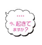 スケジュール調整用(丁寧語)(個別スタンプ:39)