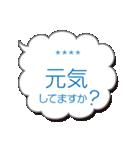 スケジュール調整用(丁寧語)(個別スタンプ:40)