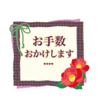 大人華やかな丁寧語&年末年始【カスタム】(個別スタンプ:18)