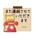 大人華やかな丁寧語&年末年始【カスタム】(個別スタンプ:27)