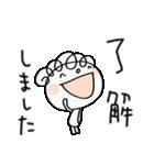 お仕事!くるりん子(個別スタンプ:01)
