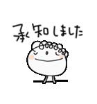 お仕事!くるりん子(個別スタンプ:02)