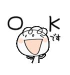 お仕事!くるりん子(個別スタンプ:03)
