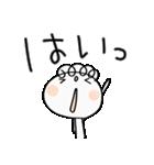 お仕事!くるりん子(個別スタンプ:04)