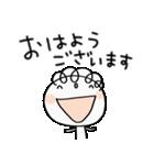 お仕事!くるりん子(個別スタンプ:05)