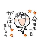 お仕事!くるりん子(個別スタンプ:06)