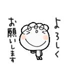 お仕事!くるりん子(個別スタンプ:07)