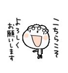 お仕事!くるりん子(個別スタンプ:08)