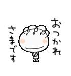 お仕事!くるりん子(個別スタンプ:09)
