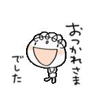 お仕事!くるりん子(個別スタンプ:10)