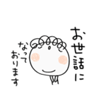 お仕事!くるりん子(個別スタンプ:12)