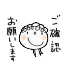 お仕事!くるりん子(個別スタンプ:13)