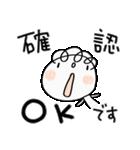 お仕事!くるりん子(個別スタンプ:14)
