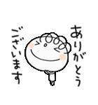 お仕事!くるりん子(個別スタンプ:17)