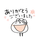 お仕事!くるりん子(個別スタンプ:18)