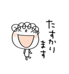 お仕事!くるりん子(個別スタンプ:19)
