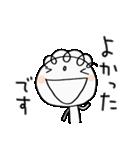 お仕事!くるりん子(個別スタンプ:20)