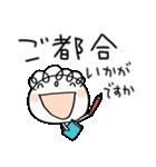 お仕事!くるりん子(個別スタンプ:21)