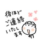 お仕事!くるりん子(個別スタンプ:22)