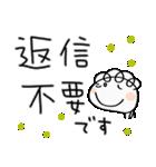 お仕事!くるりん子(個別スタンプ:23)