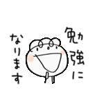 お仕事!くるりん子(個別スタンプ:24)