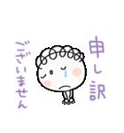 お仕事!くるりん子(個別スタンプ:25)