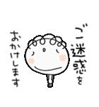 お仕事!くるりん子(個別スタンプ:26)