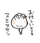 お仕事!くるりん子(個別スタンプ:27)
