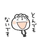 お仕事!くるりん子(個別スタンプ:28)