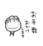 お仕事!くるりん子(個別スタンプ:29)