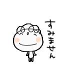 お仕事!くるりん子(個別スタンプ:30)