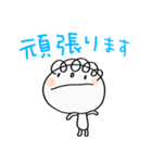 お仕事!くるりん子(個別スタンプ:31)