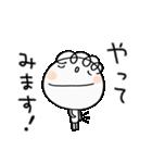 お仕事!くるりん子(個別スタンプ:32)