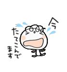 お仕事!くるりん子(個別スタンプ:33)