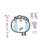 お仕事!くるりん子(個別スタンプ:34)