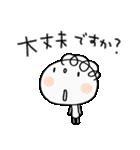 お仕事!くるりん子(個別スタンプ:35)