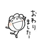 お仕事!くるりん子(個別スタンプ:36)