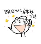 お仕事!くるりん子(個別スタンプ:37)