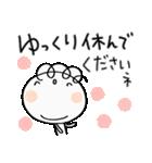 お仕事!くるりん子(個別スタンプ:38)