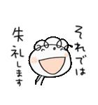 お仕事!くるりん子(個別スタンプ:39)