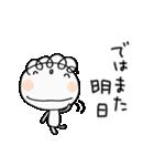 お仕事!くるりん子(個別スタンプ:40)