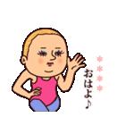 カスタムぷりてぃツイン(個別スタンプ:01)