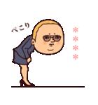 カスタムぷりてぃツイン(個別スタンプ:03)