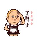 カスタムぷりてぃツイン(個別スタンプ:04)