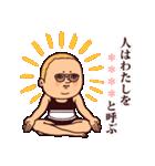 カスタムぷりてぃツイン(個別スタンプ:05)