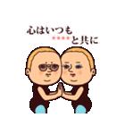 カスタムぷりてぃツイン(個別スタンプ:07)